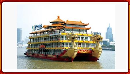 上海浦江游览一号1